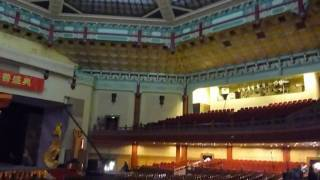 Video : China : Sun Yat-Sen Memorial Hall, GuangZhou - video