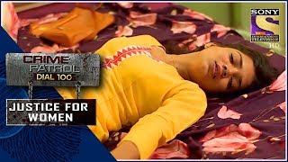 Crime Patrol | उधार | Justice For Women