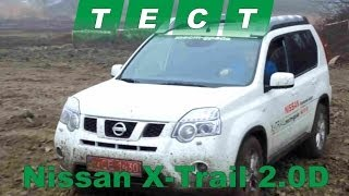 Тест драйв Nissan X-Trail 2.0D 6AT [канал турбо]