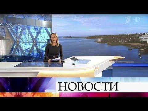 Выпуск новостей в 15:00 от 22.11.2019 видео