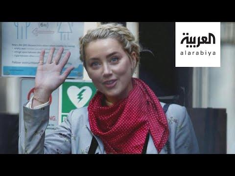 العرب اليوم - شاهد: طليقة النجم جوني ديب تعترف بأنها