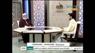 الإسلام والحياة | 19 - 06 - 2015
