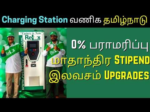EV Tamil