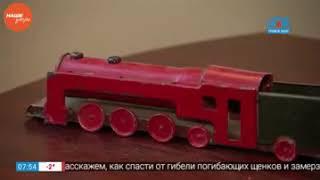 Наше УТРО на ОТВ – мужское хобби – коллекционер советских машинок