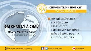 CHƯƠNG TRÌNH PHÁT THANH, THỨ NĂM 16052019