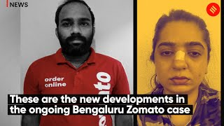 These are the new developments in the ongoing Bengaluru Zomato case - Download this Video in MP3, M4A, WEBM, MP4, 3GP