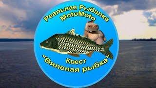 Волга где и на что ловить тарань