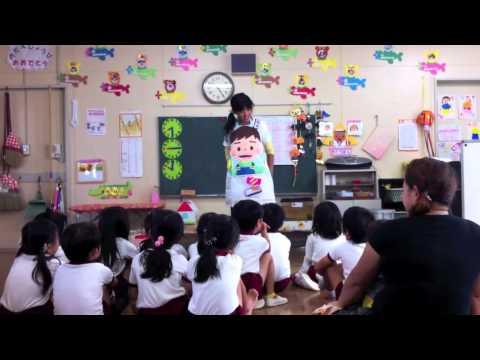 Kanesashi Kindergarten