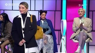My Style Rocks | Η Κιάρα πυρ και μανία προς όλους | 13/02/2020