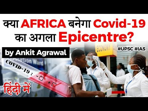 Will AFRICA become next epicentre of Coronavirus pandemic? UNECA warning for AFRICA explained #UPSC
