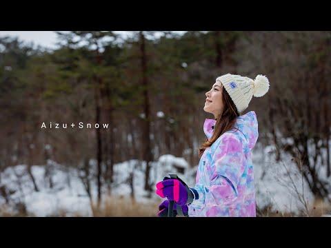 極上の会津 | Aizu + Snowサムネイル
