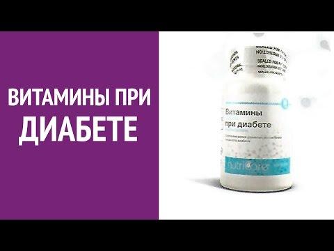 Какие препараты от давления можно принимать при диабете 2 типа