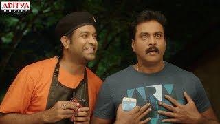 Vennela Kishore Sunil Comedy Scene | Dashing Rambabu Scenes | Sunil Miya