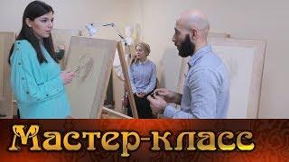 Профессия художника #мастер_класс