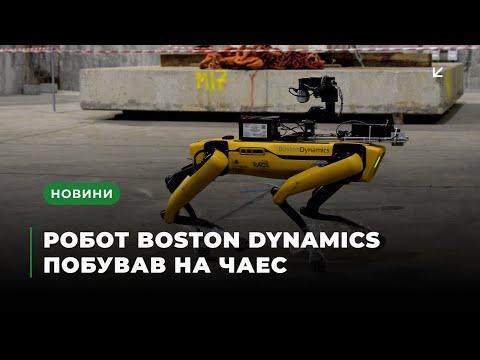 El perro robot de Boston Dynamics tiene un nuevo trabajo: vigilar la central nuclear de Chernobyl