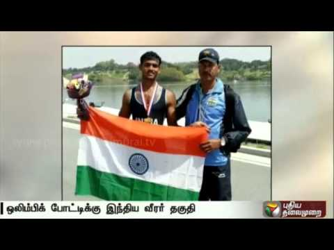 India-rower-Dattu-Bhokanal-qualifies-for-Rio-Olympics-2016