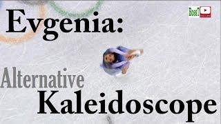 Evgenia MEDVEDEVA - KALEIDOSCOPE SP, OG 2018 (Alternative)