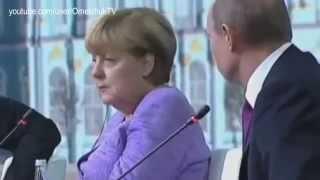 Смотреть онлайн Реакция Меркель на шутку Путина о брачной ночи