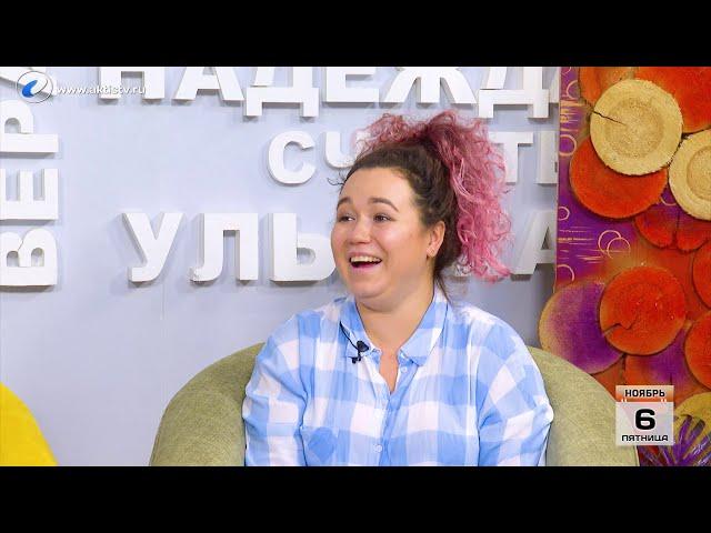 Гость программы «Новый день» Ирина Бердникова