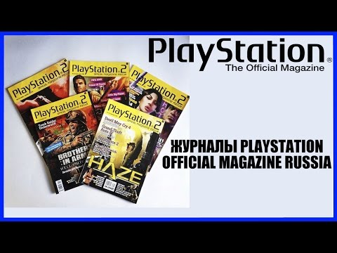 Журналы PlayStation Official Magazine Russia