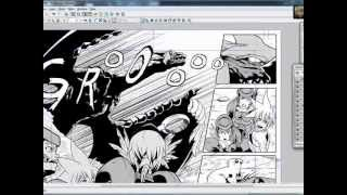 Making of Guild adventure page