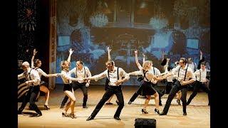 Хастл в Белгороде! Школа танцев Dance Life. Отчетный концерт 2018