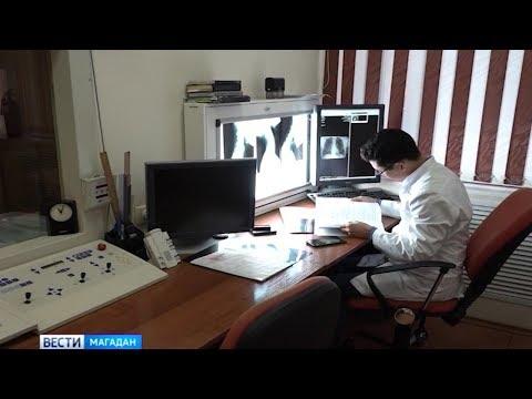 В Магаданской областной больнице не хватает узких специалистов