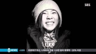 '메달도 친부모도…' 스키 슬로프 입양아 선수의 꿈 /SBS