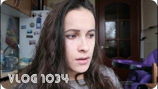 Влог 06.11.17 Эпидемия не прошла мимо=(