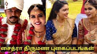 Chaitra reddy weds Rakesh marriage photos | shabana | swetha | yaradi nee mohini | serial actress