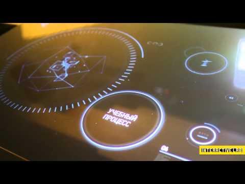 Lámina táctil Skin de Displax + videoproyector