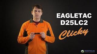 EagleTac D25LC2 Clicky XM-L2 U2 - відео 3