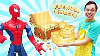 Человек Паук vs Капитан Америка - Готовим Барни вместе с Федором