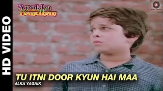 Tu Itni Door Kyun Hai Maa  Anokha Bandhan  Alka Yagnik  Ashok Kumar & Shabana Azmi