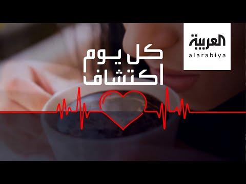 العرب اليوم - شاهد: دراسة تكشف عن النظم الغذائية التي تبطئ تدهور الذاكرة