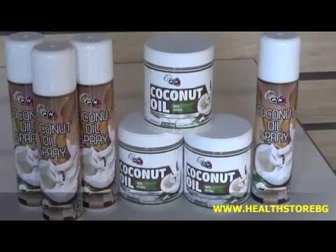 Кокосов спрей от Pure Nutrition, представен от HealthStore