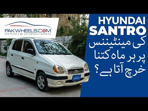 Periodic Maintenance Of Hyundai Santro | PakWheels