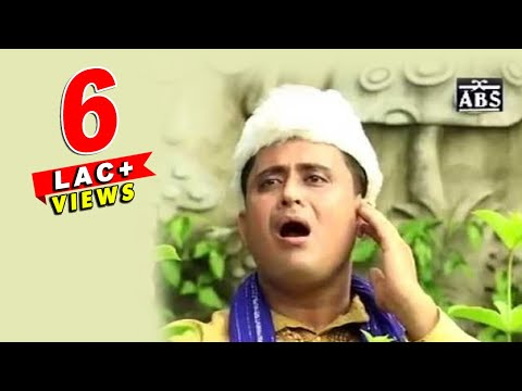 "Alif Gacher Dale | Bengali ""Ghazal"" Video | Manjur Alam | ABS Cassette Co. | Bangla Geeti"