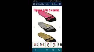 Flipkart punjabi jutis/combo of 3 jutis... at 499RS