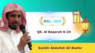 Murottal Al Quran Per Halaman - Hal 3&4 (Syaikh Abdullah Ali Bashar)