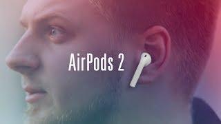 Обзор AirPods 2 —теперь можно брать?
