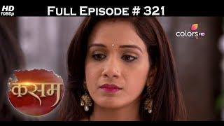 Ek Tha Raja Ek Thi Rani - Hindi Serial - Episode 485 - June 07, 2017
