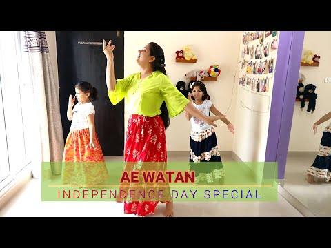 AE WATAN (female version)- RAAZI