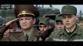 НЕ ИГРА | ТРЕЙЛЕР | Современная армия