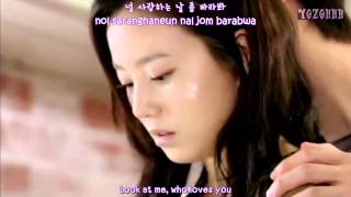 SONG JOONG KI - REALLY [ENGSUB + Romanization + Hangul] NICE GUY OST MV