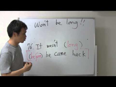 鈴木の英語 1000本ノック#005(071〜081)