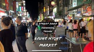Liuhe Night Market | Street foods | Kaohsiung | Taiwan