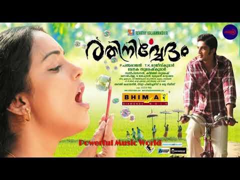 Madhumasa Mounaragam-Rathinirvedam||Shreya Ghoshal Hits||Melody Songs||PowerfulMusicWorld