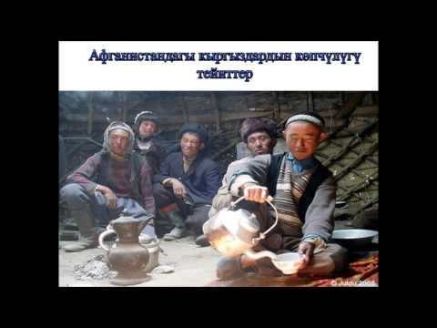 Умер Великий писатель Чынгыз Айтматов