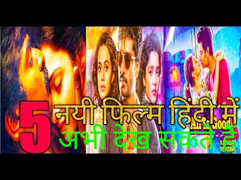 Top 5 Available New South Hindi Dubbed Movies | South Cinema Network